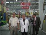 Сальдо в гипермаркете